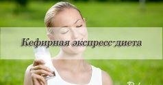 Быстрое похудение живота упражнения