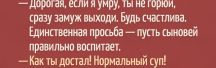 Такое возможно только в нашей весёлой, неунывающей стране))  Смех, да и только!