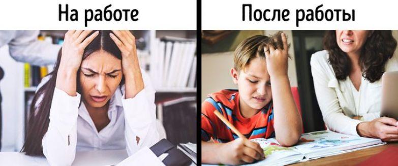 О чем стоит подумать каждому родителю, если его ребенку не нравится учиться в школе