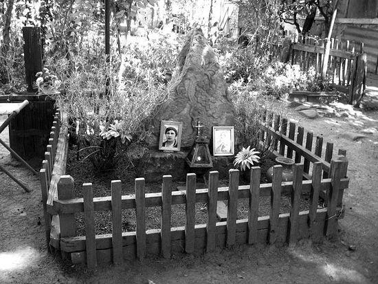 Место во дворе, где сидела Анастасия